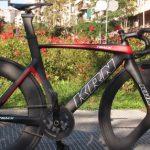 KRN Bikes - Nuevo model